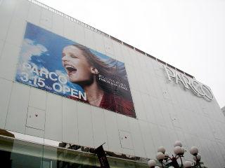 20070315a