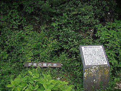 20070605b