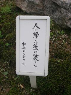 20070711p