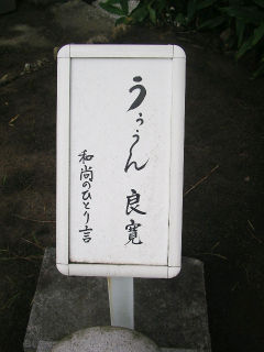 20070711u