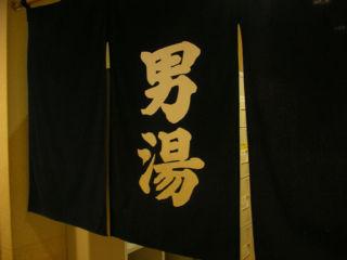 20100306a