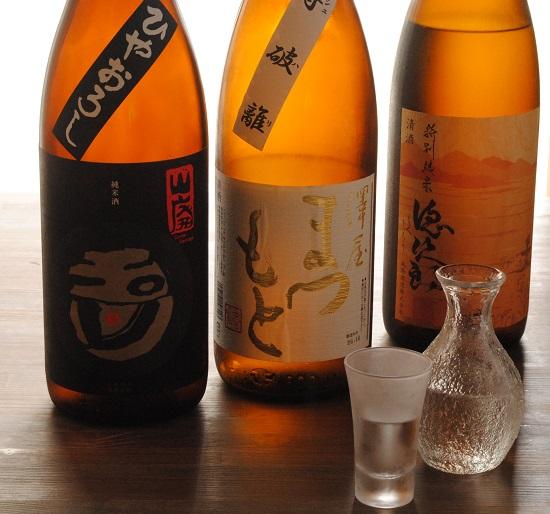 Kyogoen02
