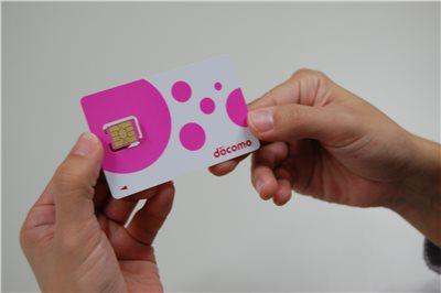 SIMカードをとる1