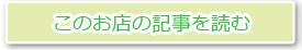 Button_3