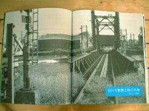 巴川可動橋